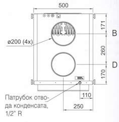 Systemair - VX 700 E